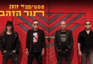 המסיבה של אתניקס - פסטיבל תור הזהב בישראל