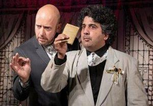 תיאטרון קרוב - מכתב אבוד בישראל