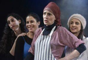 תיאטרון הסימטה - טוביה בישראל
