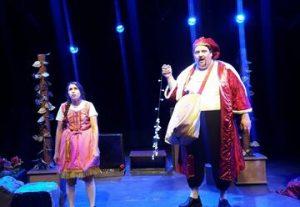 תיאטרון תמונע - המלך בוג רוצה עד השמיים בישראל