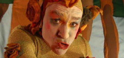 תיאטרון קליפה - סיפורי היער הקסום בישראל
