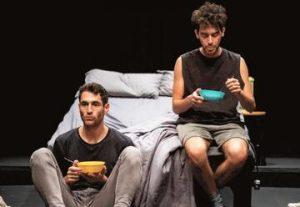 תיאטרון תמונע - בוקר טוב קיפוד בישראל
