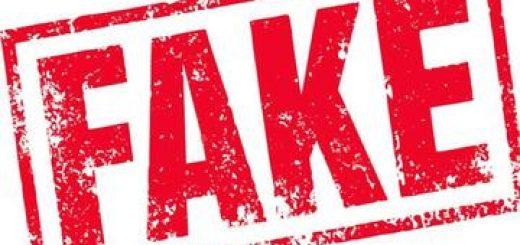 תיאטרון תמונע - Fake בישראל