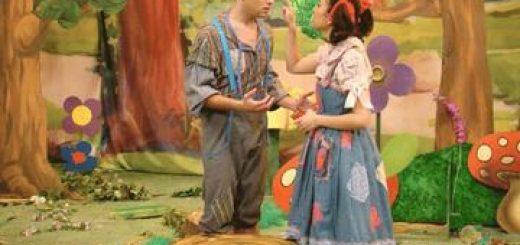 התיאטרון שלנו - הצגת ילדים - עמי ותמי בבית הממתקים בישראל