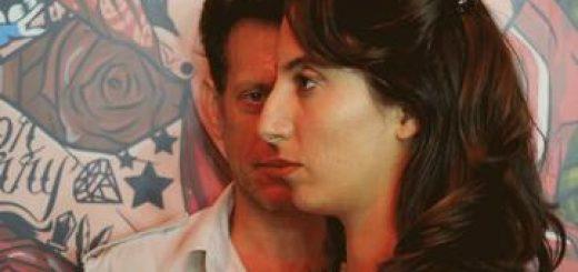 תיאטרון קרוב - מכשיר עינויים בישראל