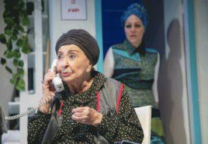 תיאטרון הבימה - מקווה בישראל