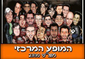 קומדי בר - מופע סטנד אפ - המופע המרכזי בישראל