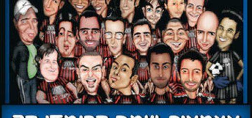 קומדי בר - עצמאות שמח בקומדי בר בישראל