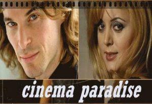 Cinema-Paradise - מוסיקה מהסרטים בישראל