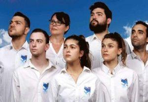 תיאטרון תמונע - הקהל מתבקש לעמוד בישראל