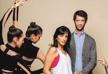 תיאטרון בית ליסין – שיעור ריקוד בישראל