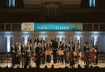 תזמורת הגליל - ארבע עונות של ויוולדי בישראל
