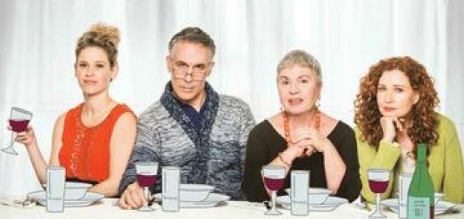 תיאטרון בית ליסין - משפחה חמה בישראל