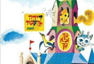 התיאטרון שלנו - דירה להשכיר בישראל