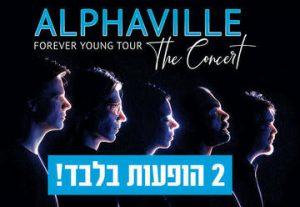 Alphaville בישראל