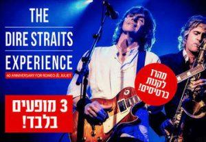 The Dire Straits Experience בישראל