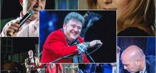 Super Jazz 2021 – שואו מוסיקאלי – פרנק סינטרה – אופרה – ג'אז בישראל