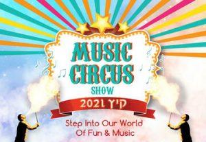 קרקס המוזיקה - music circus show בישראל