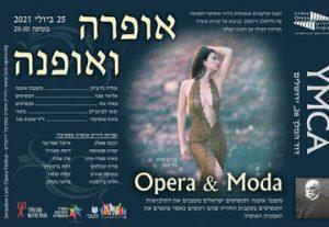 קונצרט-הצגה - אופרה ואופנה בישראל