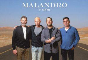 הרכב מלאנדרו בישראל
