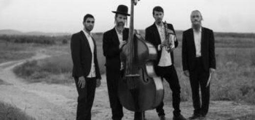 Nigun Quartet בישראל