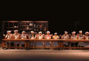 תיאטרון נא לגעת - לא על הלחם לבדו בישראל