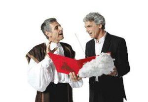 התזמורת הקאמרית הישראלית - ארבע עונות וכבשה אחת קטנה בישראל