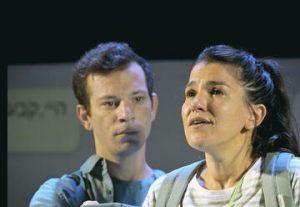 תיאטרון אורנה פורת לילדים ולנוער - הצד שלי בישראל