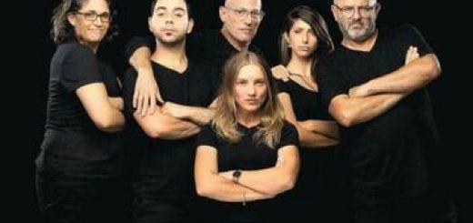 מרכז נא לגעת - שיח חירשים בישראל