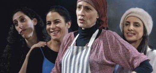 תיאטרון הסימטה - טוביה 2018 בישראל